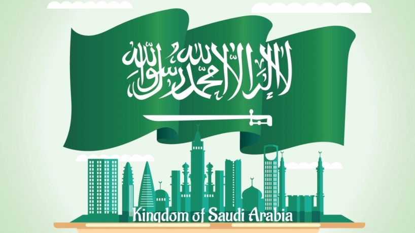 🇸🇦 Saudi Arabia National Day 🇸🇦